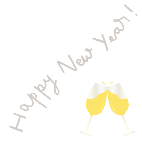Happy New Year 2022 Clipart